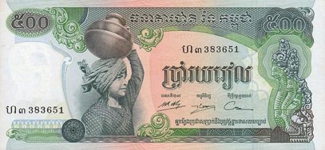 Camboddian-Riel